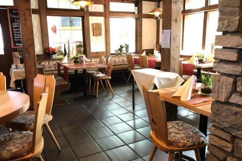 """Restaurant """"Wirtschaft"""""""